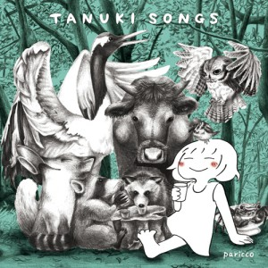 tanukisong_j_500