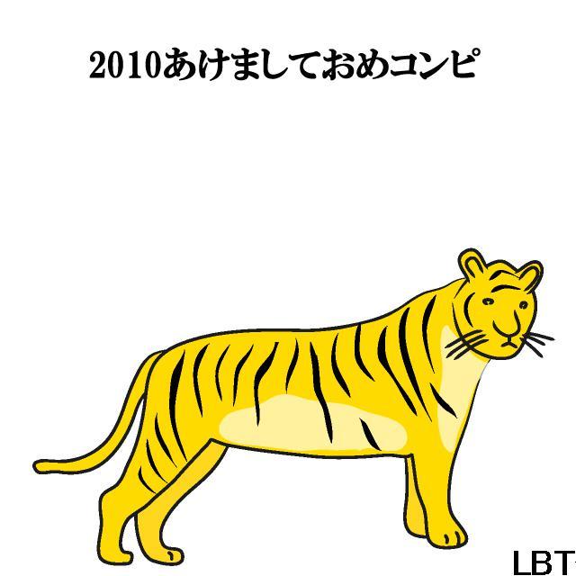 LBT2010